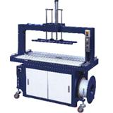 YS LX305 Máy đóng đai tự động kết hợp khí nén model LX 305