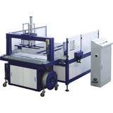 YS LX500 Máy đóng đai tự động có bộ phận quay 90 độ đóng 4 đai model LX 500